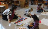 Montessori - 1989 MacDowell Montessori School
